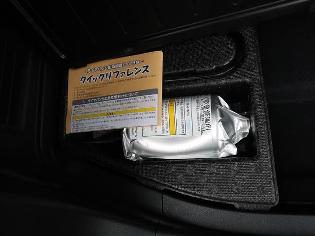RSZ Sパッケージ ホンダHDDインターナビ バックカメラ 17インチAW HIDヘッドライト ETC パドルシフト キーレスエントリー(61枚目)