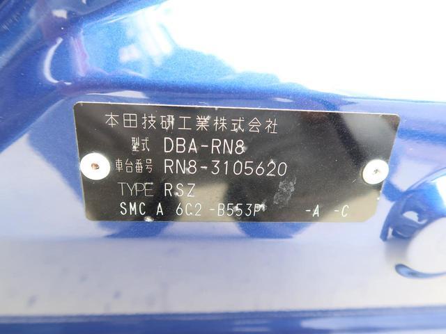 RSZ Sパッケージ ホンダHDDインターナビ バックカメラ 17インチAW HIDヘッドライト ETC パドルシフト キーレスエントリー(63枚目)