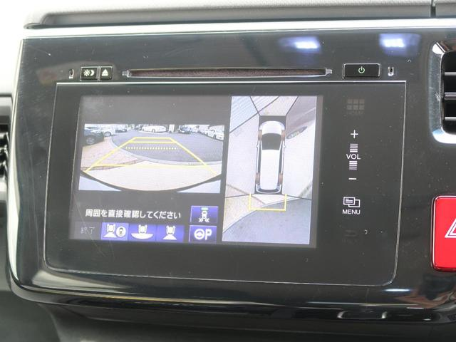 スパーダ ホンダセンシング 純正インターナビ 全周囲カメラ リアモニター 両側電動スライドドア スマートプッシュスタート クルーズコントロール ETC(4枚目)