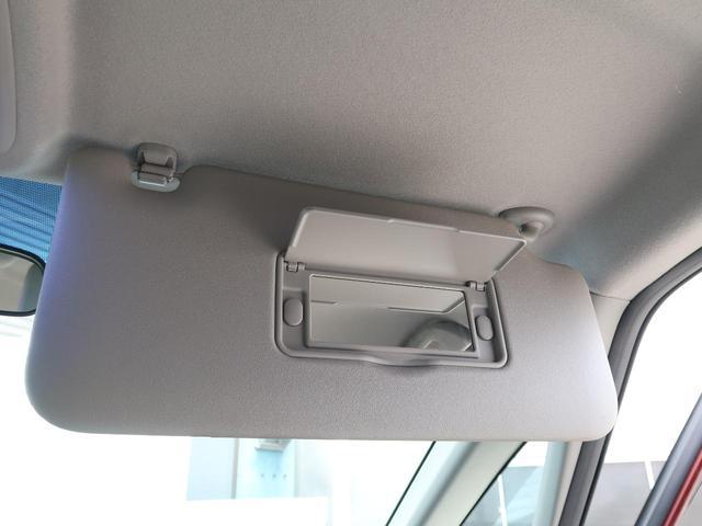 スパーダ ホンダセンシング 純正インターナビ 全周囲カメラ リアモニター 両側電動スライドドア スマートプッシュスタート クルーズコントロール ETC(43枚目)