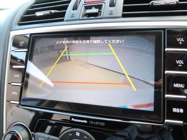 1.6GT-Sアイサイト STIフルエアロ 純正SDナビ バックカメラ 衝突軽減装置 車線逸脱警報 レーダークルーズコントロール ETC スマートプッシュスタート 4WD 禁煙車(4枚目)