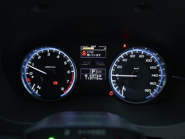 1.6GT-Sアイサイト STIフルエアロ 純正SDナビ バックカメラ 衝突軽減装置 車線逸脱警報 レーダークルーズコントロール ETC スマートプッシュスタート 4WD 禁煙車(39枚目)