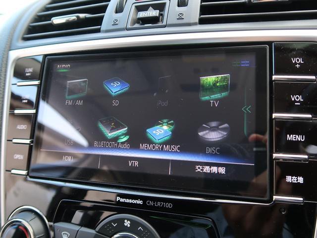 1.6GT-Sアイサイト STIフルエアロ 純正SDナビ バックカメラ 衝突軽減装置 車線逸脱警報 レーダークルーズコントロール ETC スマートプッシュスタート 4WD 禁煙車(46枚目)