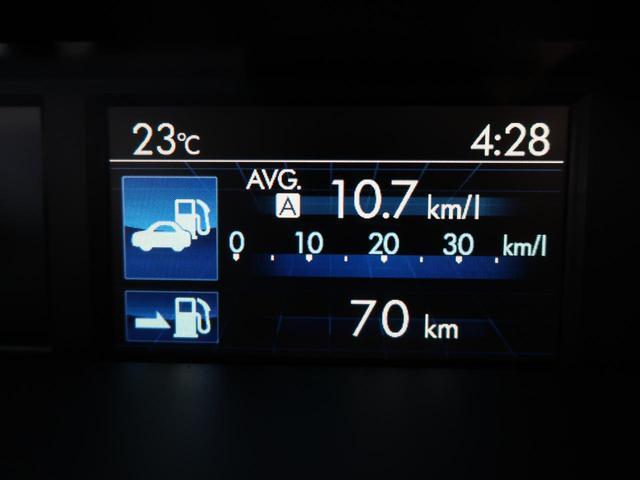 1.6GT-Sアイサイト STIフルエアロ 純正SDナビ バックカメラ 衝突軽減装置 車線逸脱警報 レーダークルーズコントロール ETC スマートプッシュスタート 4WD 禁煙車(48枚目)