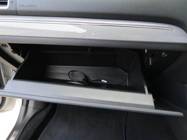 1.6GT-Sアイサイト STIフルエアロ 純正SDナビ バックカメラ 衝突軽減装置 車線逸脱警報 レーダークルーズコントロール ETC スマートプッシュスタート 4WD 禁煙車(56枚目)