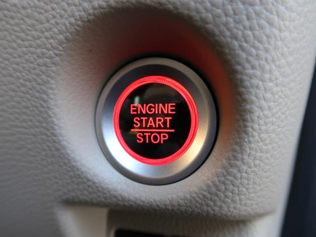 G・Lターボホンダセンシング 純正8インチナビ バックカメラ ドライブレコーダー 両側パワースライドドア ビルトインETC 前席シートヒーター LEDヘッドライト(8枚目)