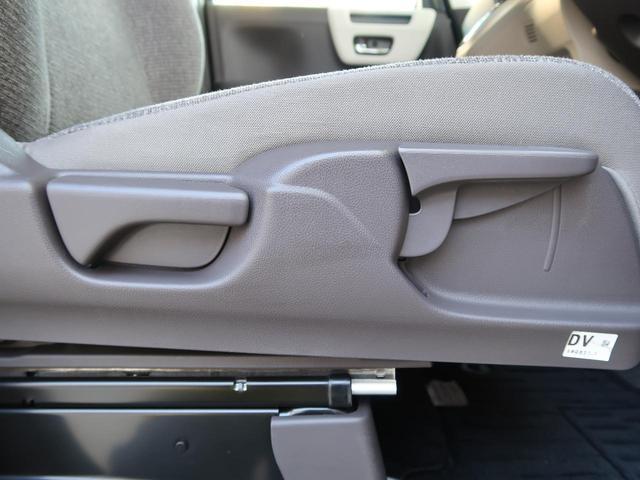 G・Lターボホンダセンシング 純正8インチナビ バックカメラ ドライブレコーダー 両側パワースライドドア ビルトインETC 前席シートヒーター LEDヘッドライト(32枚目)