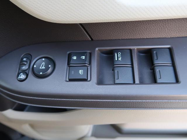G・Lターボホンダセンシング 純正8インチナビ バックカメラ ドライブレコーダー 両側パワースライドドア ビルトインETC 前席シートヒーター LEDヘッドライト(34枚目)