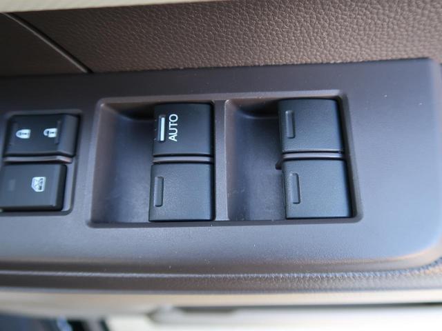 G・Lターボホンダセンシング 純正8インチナビ バックカメラ ドライブレコーダー 両側パワースライドドア ビルトインETC 前席シートヒーター LEDヘッドライト(35枚目)