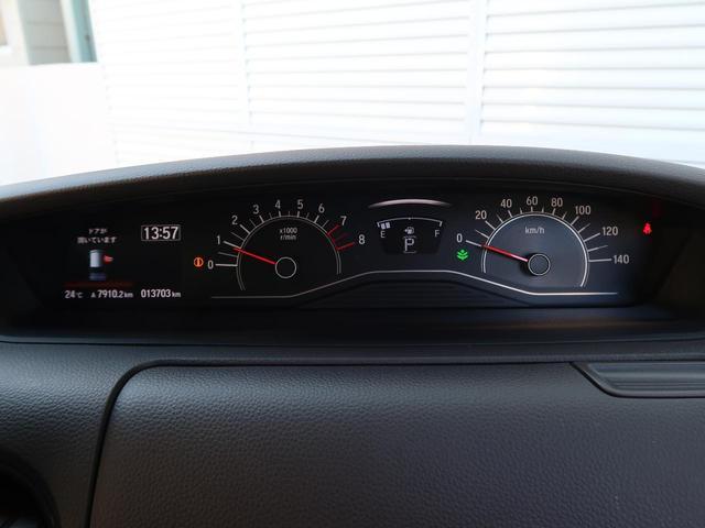 G・Lターボホンダセンシング 純正8インチナビ バックカメラ ドライブレコーダー 両側パワースライドドア ビルトインETC 前席シートヒーター LEDヘッドライト(38枚目)