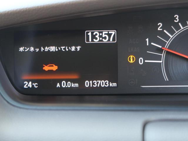 G・Lターボホンダセンシング 純正8インチナビ バックカメラ ドライブレコーダー 両側パワースライドドア ビルトインETC 前席シートヒーター LEDヘッドライト(39枚目)