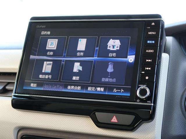 G・Lターボホンダセンシング 純正8インチナビ バックカメラ ドライブレコーダー 両側パワースライドドア ビルトインETC 前席シートヒーター LEDヘッドライト(40枚目)