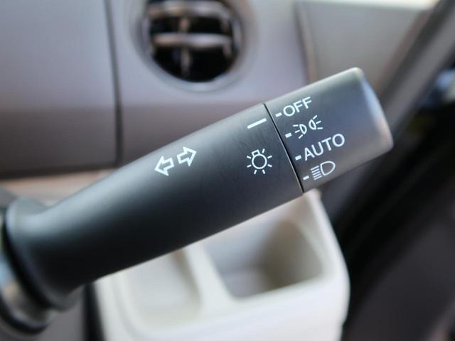 G・Lターボホンダセンシング 純正8インチナビ バックカメラ ドライブレコーダー 両側パワースライドドア ビルトインETC 前席シートヒーター LEDヘッドライト(42枚目)
