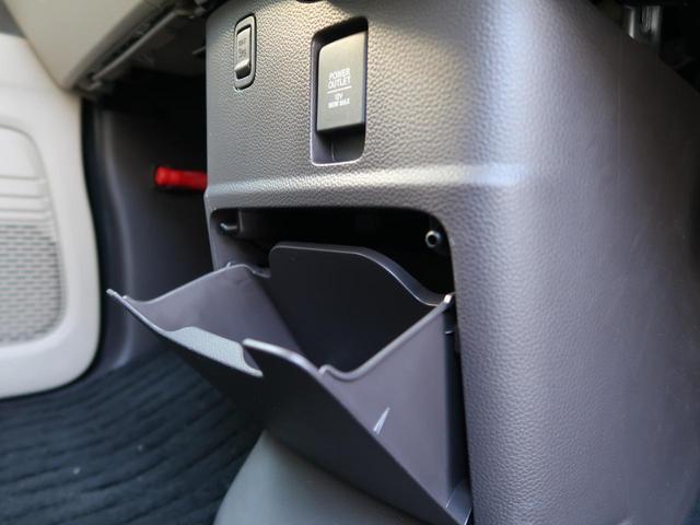 G・Lターボホンダセンシング 純正8インチナビ バックカメラ ドライブレコーダー 両側パワースライドドア ビルトインETC 前席シートヒーター LEDヘッドライト(44枚目)