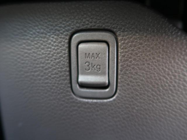 G・Lターボホンダセンシング 純正8インチナビ バックカメラ ドライブレコーダー 両側パワースライドドア ビルトインETC 前席シートヒーター LEDヘッドライト(46枚目)