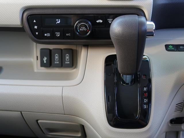 G・Lターボホンダセンシング 純正8インチナビ バックカメラ ドライブレコーダー 両側パワースライドドア ビルトインETC 前席シートヒーター LEDヘッドライト(47枚目)