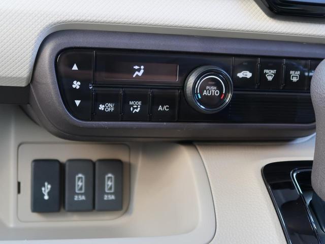G・Lターボホンダセンシング 純正8インチナビ バックカメラ ドライブレコーダー 両側パワースライドドア ビルトインETC 前席シートヒーター LEDヘッドライト(49枚目)