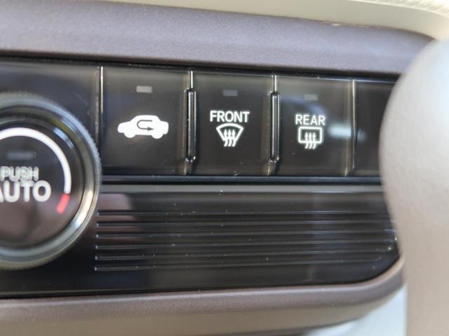 G・Lターボホンダセンシング 純正8インチナビ バックカメラ ドライブレコーダー 両側パワースライドドア ビルトインETC 前席シートヒーター LEDヘッドライト(50枚目)