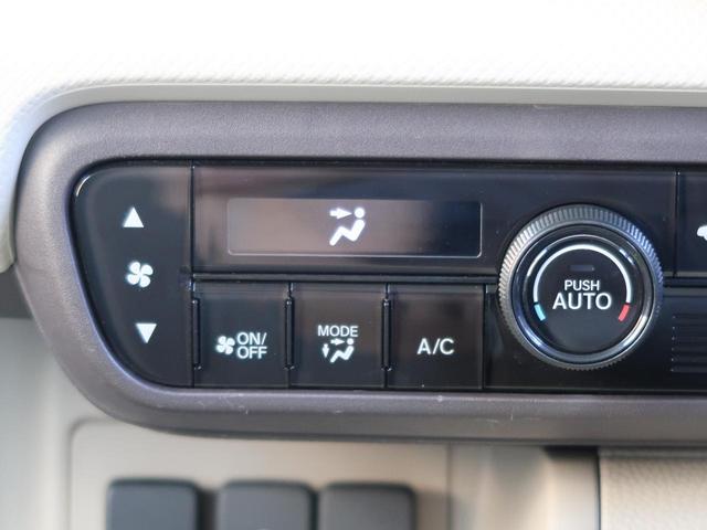 G・Lターボホンダセンシング 純正8インチナビ バックカメラ ドライブレコーダー 両側パワースライドドア ビルトインETC 前席シートヒーター LEDヘッドライト(51枚目)