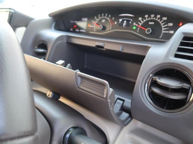 G・Lターボホンダセンシング 純正8インチナビ バックカメラ ドライブレコーダー 両側パワースライドドア ビルトインETC 前席シートヒーター LEDヘッドライト(57枚目)