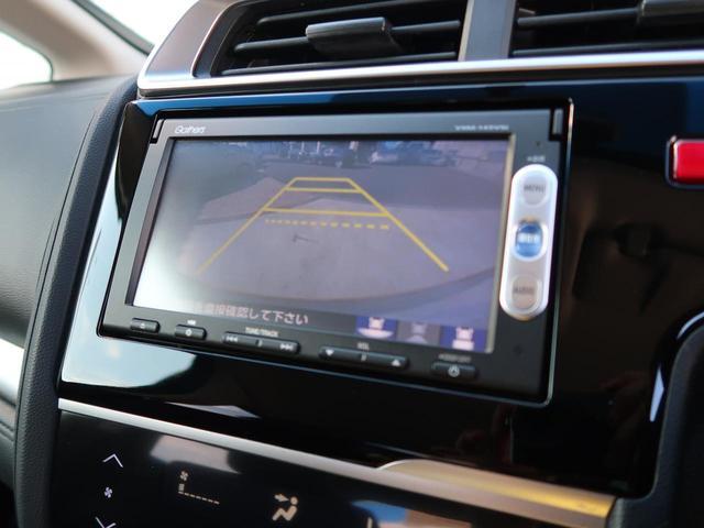 Lパッケージ 純正SDナビ バックカメラ クルーズコントロール LEDヘッドライト スマートプッシュスタート ETC オートエアコン 禁煙車(4枚目)