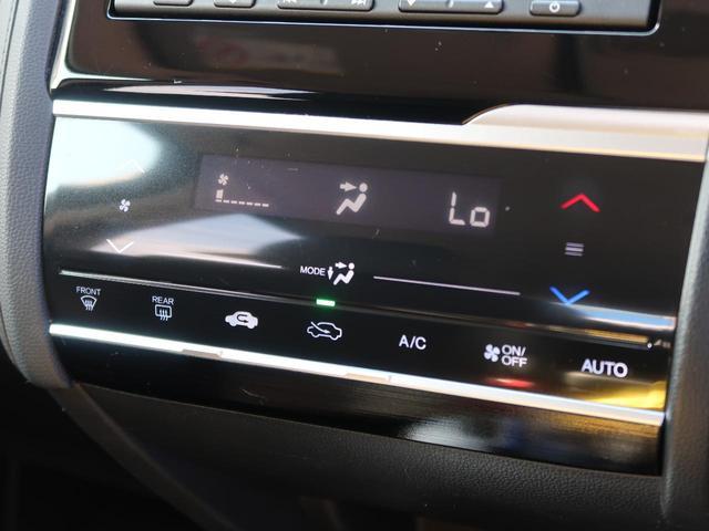 Lパッケージ 純正SDナビ バックカメラ クルーズコントロール LEDヘッドライト スマートプッシュスタート ETC オートエアコン 禁煙車(6枚目)