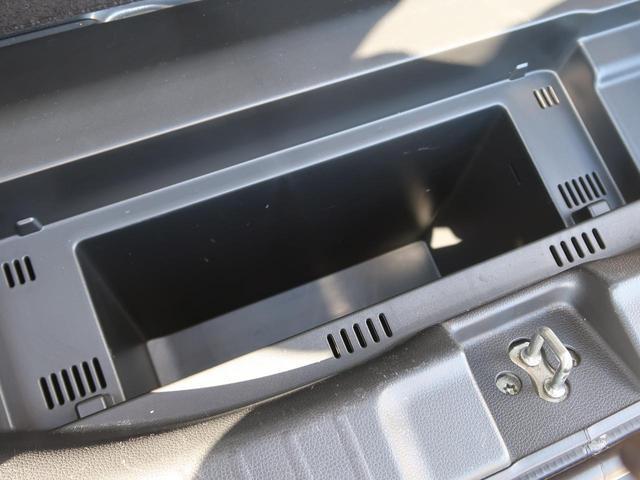 Lパッケージ 純正SDナビ バックカメラ クルーズコントロール LEDヘッドライト スマートプッシュスタート ETC オートエアコン 禁煙車(32枚目)
