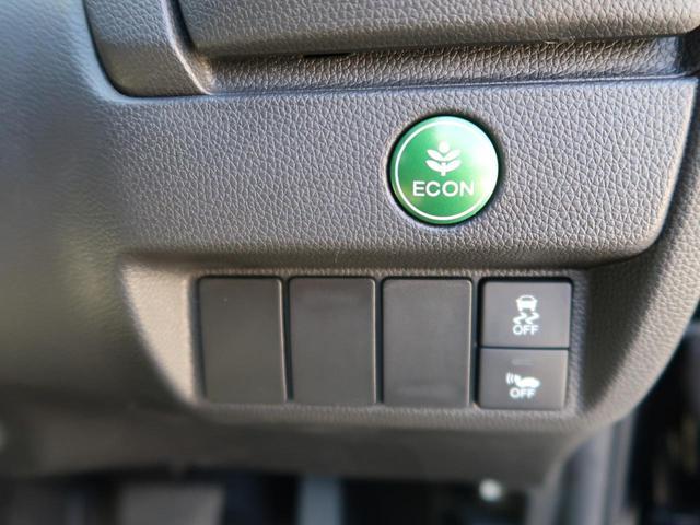 Lパッケージ 純正SDナビ バックカメラ クルーズコントロール LEDヘッドライト スマートプッシュスタート ETC オートエアコン 禁煙車(39枚目)