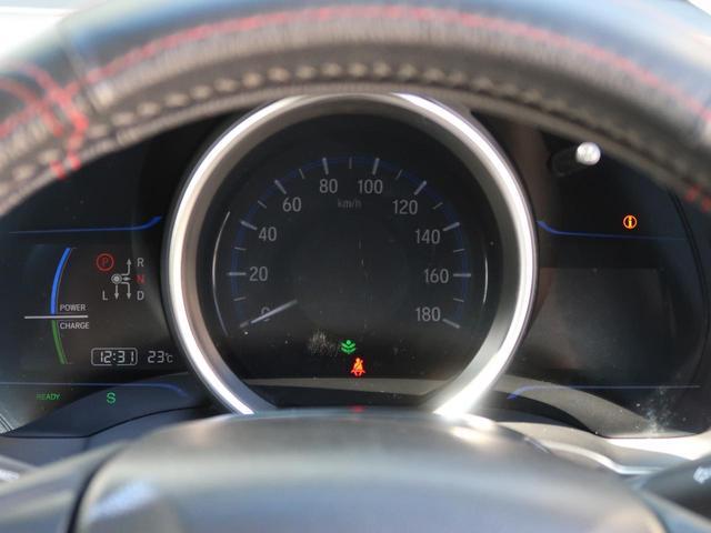 Lパッケージ 純正SDナビ バックカメラ クルーズコントロール LEDヘッドライト スマートプッシュスタート ETC オートエアコン 禁煙車(40枚目)