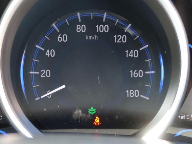 Lパッケージ 純正SDナビ バックカメラ クルーズコントロール LEDヘッドライト スマートプッシュスタート ETC オートエアコン 禁煙車(42枚目)