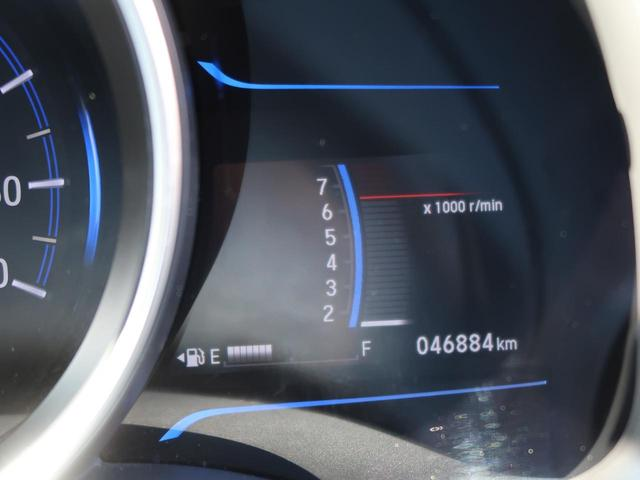 Lパッケージ 純正SDナビ バックカメラ クルーズコントロール LEDヘッドライト スマートプッシュスタート ETC オートエアコン 禁煙車(43枚目)