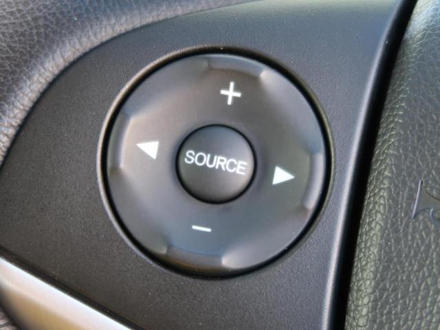 Lパッケージ 純正SDナビ バックカメラ クルーズコントロール LEDヘッドライト スマートプッシュスタート ETC オートエアコン 禁煙車(44枚目)
