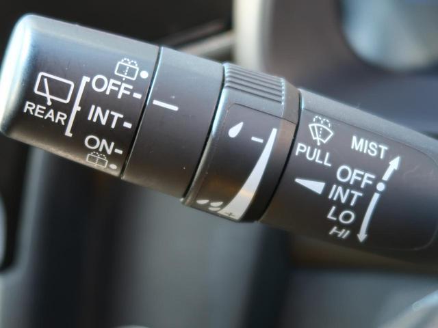 Lパッケージ 純正SDナビ バックカメラ クルーズコントロール LEDヘッドライト スマートプッシュスタート ETC オートエアコン 禁煙車(45枚目)