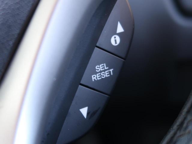 Lパッケージ 純正SDナビ バックカメラ クルーズコントロール LEDヘッドライト スマートプッシュスタート ETC オートエアコン 禁煙車(47枚目)