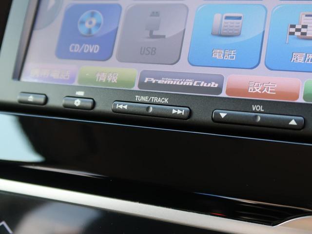 Lパッケージ 純正SDナビ バックカメラ クルーズコントロール LEDヘッドライト スマートプッシュスタート ETC オートエアコン 禁煙車(49枚目)