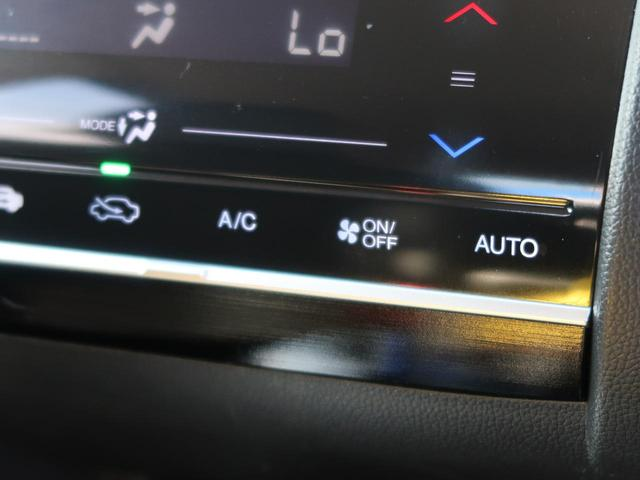 Lパッケージ 純正SDナビ バックカメラ クルーズコントロール LEDヘッドライト スマートプッシュスタート ETC オートエアコン 禁煙車(50枚目)