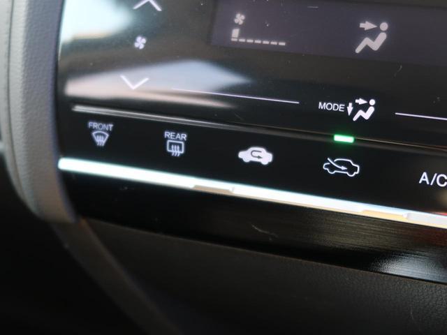 Lパッケージ 純正SDナビ バックカメラ クルーズコントロール LEDヘッドライト スマートプッシュスタート ETC オートエアコン 禁煙車(51枚目)