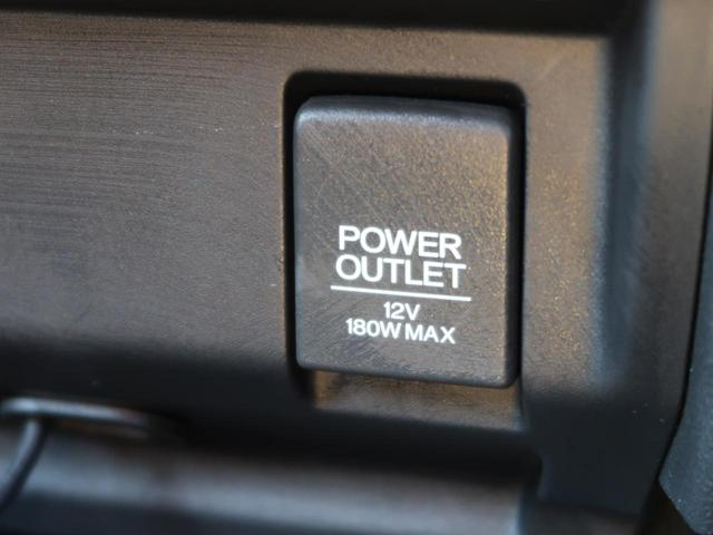 Lパッケージ 純正SDナビ バックカメラ クルーズコントロール LEDヘッドライト スマートプッシュスタート ETC オートエアコン 禁煙車(52枚目)