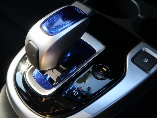 Lパッケージ 純正SDナビ バックカメラ クルーズコントロール LEDヘッドライト スマートプッシュスタート ETC オートエアコン 禁煙車(53枚目)