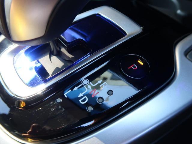 Lパッケージ 純正SDナビ バックカメラ クルーズコントロール LEDヘッドライト スマートプッシュスタート ETC オートエアコン 禁煙車(54枚目)