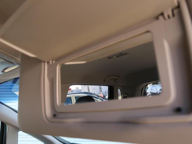 Lパッケージ 純正SDナビ バックカメラ クルーズコントロール LEDヘッドライト スマートプッシュスタート ETC オートエアコン 禁煙車(59枚目)
