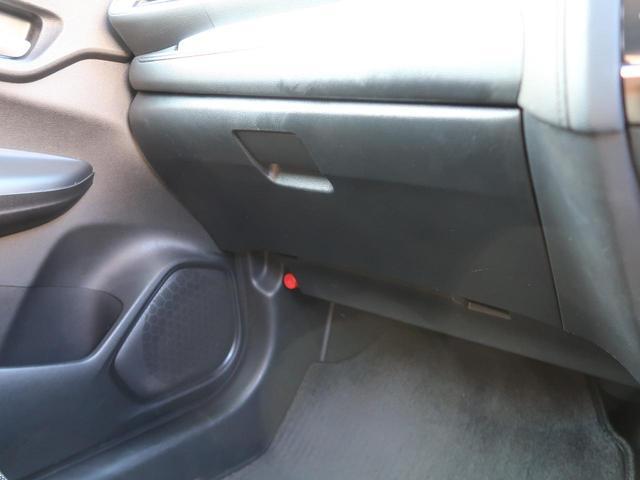 Lパッケージ 純正SDナビ バックカメラ クルーズコントロール LEDヘッドライト スマートプッシュスタート ETC オートエアコン 禁煙車(60枚目)