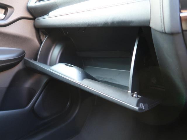 Lパッケージ 純正SDナビ バックカメラ クルーズコントロール LEDヘッドライト スマートプッシュスタート ETC オートエアコン 禁煙車(61枚目)
