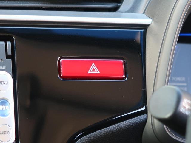 Lパッケージ 純正SDナビ バックカメラ クルーズコントロール LEDヘッドライト スマートプッシュスタート ETC オートエアコン 禁煙車(63枚目)