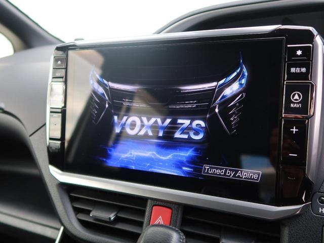 ZS 煌 ビッグX11 トヨタセーフティセンス リアモニター 両側電動スライドドア モデリスタエアロ クルーズコントロール ETC ドライブレコーダー 禁煙車(3枚目)