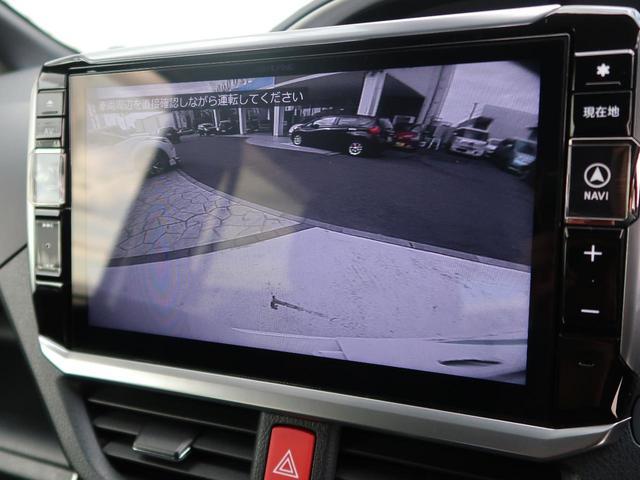 ZS 煌 ビッグX11 トヨタセーフティセンス リアモニター 両側電動スライドドア モデリスタエアロ クルーズコントロール ETC ドライブレコーダー 禁煙車(4枚目)
