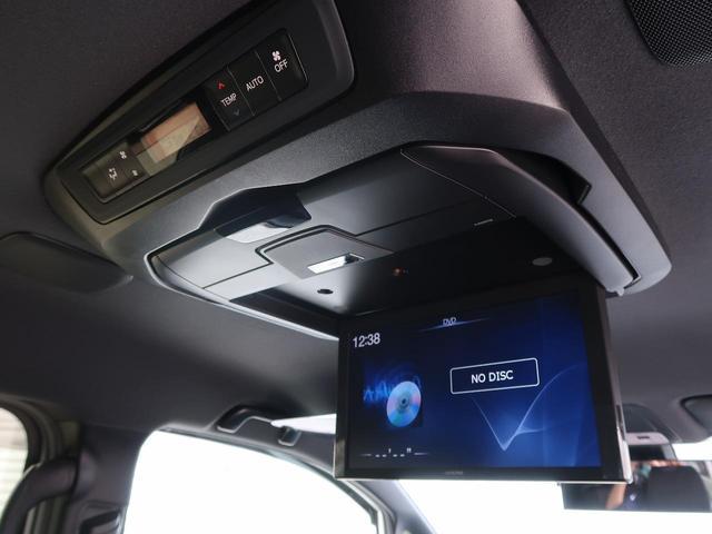 ZS 煌 ビッグX11 トヨタセーフティセンス リアモニター 両側電動スライドドア モデリスタエアロ クルーズコントロール ETC ドライブレコーダー 禁煙車(5枚目)