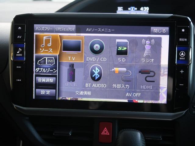 ZS 煌 ビッグX11 トヨタセーフティセンス リアモニター 両側電動スライドドア モデリスタエアロ クルーズコントロール ETC ドライブレコーダー 禁煙車(6枚目)