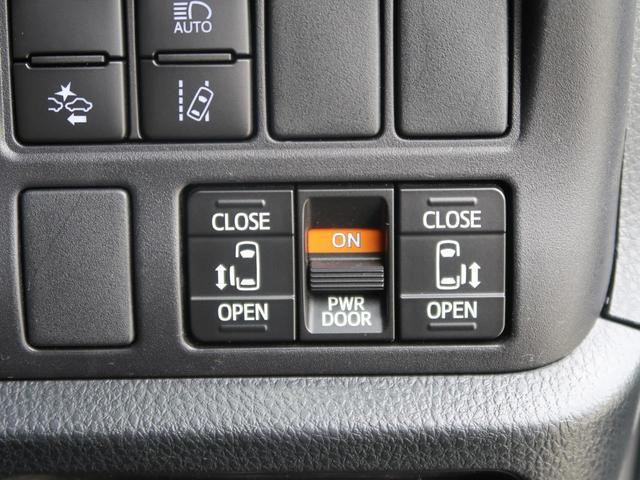 ZS 煌 ビッグX11 トヨタセーフティセンス リアモニター 両側電動スライドドア モデリスタエアロ クルーズコントロール ETC ドライブレコーダー 禁煙車(9枚目)