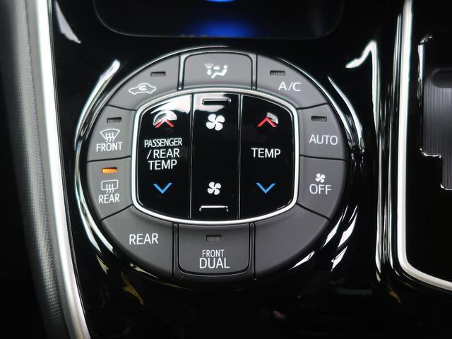 ZS 煌 ビッグX11 トヨタセーフティセンス リアモニター 両側電動スライドドア モデリスタエアロ クルーズコントロール ETC ドライブレコーダー 禁煙車(10枚目)